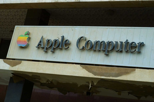 Abandoned Apple Store in Kuwait