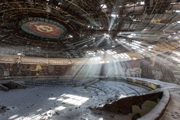 Abandoned Bulgarian Communist Party Headquarters Photorator