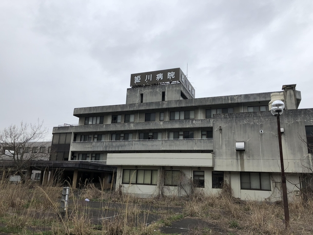Abandoned hospital in Japan left almost untouched Medicine cabinets still had stuff in them