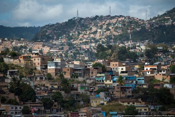 Capital Of Honduras Tegucigalpa Is Just A Huge Village