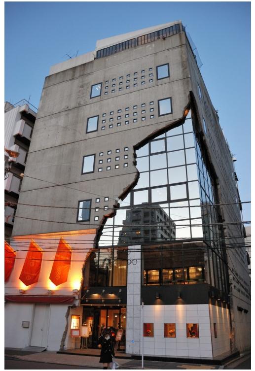 Cool modern building design Photorator