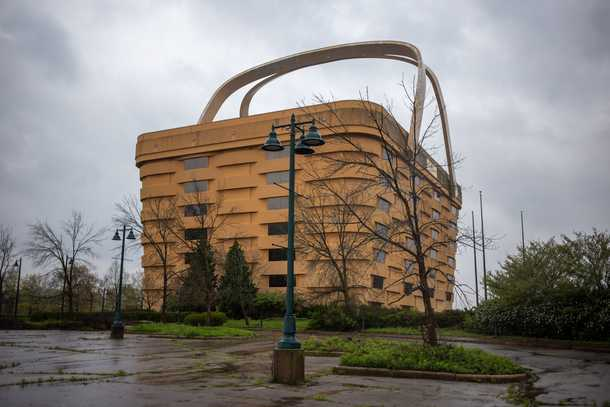 Headquarters of the now defunct Longaberger Company in Newark Ohio They made baskets