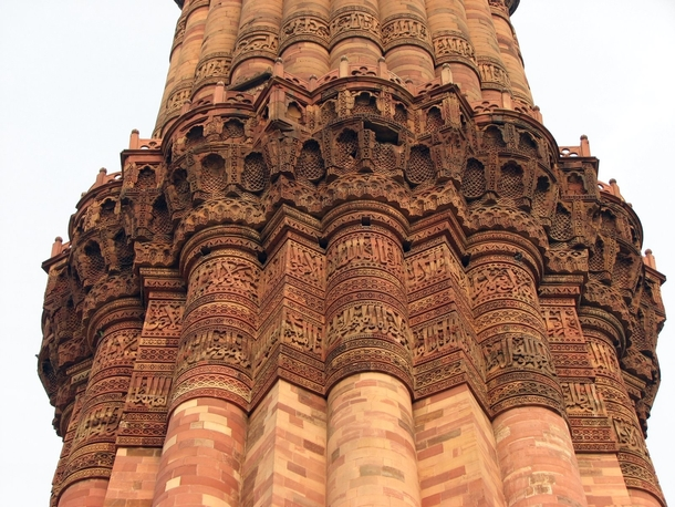 Stonemasonry works on the Qutb Minar second tallest minar in India and an early masterpiece of the Indo-Islamic architecture