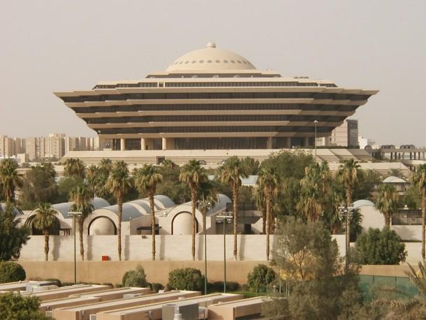 The Ministry Of Interior Saudi Arabia Jpeg Megapixels