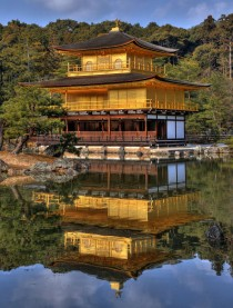 Kinkakuji or Golden Pavillion In Kyoto Japan