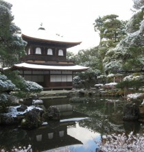 A dusting of snow at the Silver Pavilion in Kyoto Japan