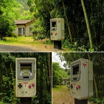 A Game Boy post in the remote mountain area of Shikoku Japan