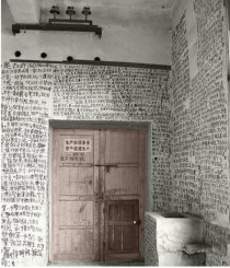 A novel written on the walls of an abandoned home
