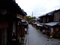 A quiet street in Kyoto Japan