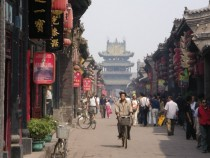 A Street in Pingyao Chinas Best Preserved Walled City