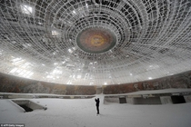 A very Big Dome The House of the Bulgarian Communist Party