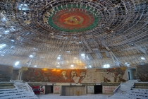 Abandoned Bulgarian Communist Party headquarters building