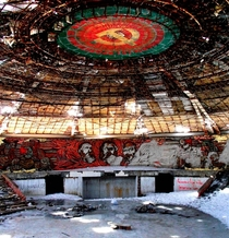 Abandoned Bulgarian Communist Party Headquarters  x