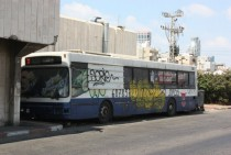 Abandoned Bus in Tel Aviv Israel