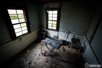 Abandoned Clinic in Japan  Operation Room