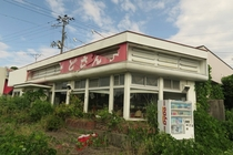Abandoned diner near Fukushima Japan - entire area was evacuated after an earthquake caused a tsunami that made nearby nuclear power plant go into a meltdown - area still too radioactive nowadays