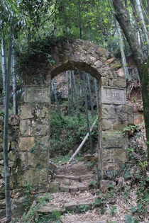 Abandoned Doorway Found Trailside Bamboo Forest Moganshan China