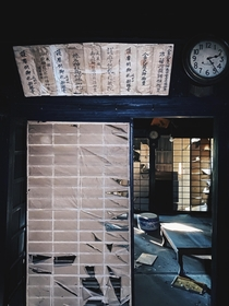 Abandoned Meiji style home somewhere in Tokyo
