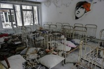 Abandoned Preschool in the Ghost Town of Pripyat Ukraine