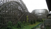Abandoned Roller Coaster Nara Dreamland Nara Japan