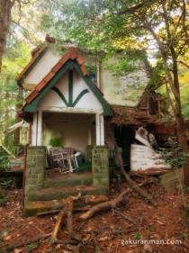 Abandoned royal house in Japan sourcelink to story in comments