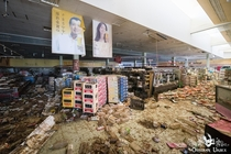 Abandoned supermarket in Fukushima Exclusion Zone Japan