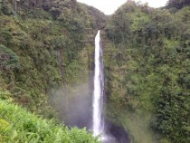 Akaka Falls in Hawaii  feet tall close to three times the height of Niagara Falls x