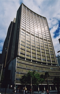 AMP Building  Alfred St Sydney - International Style building from