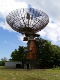 An abandoned radar dish BMEWS in Trinidad and Tobago built in  by the USA to provide surveillance and tracking of ballistic missiles