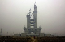 An incomplete Wonderland Amusement Park outside Beijing China