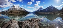 An Unusual Calm at Stunning Waterton Lakes Alberta Canada x