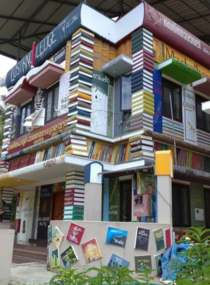 Another bookshop in Kerala India