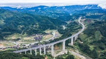 Another newly opened mountain expressway in China S Yanrong Expressway