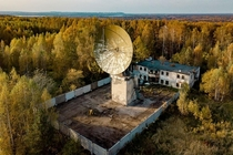 Artem Achkasov Nizhegorodsk region in Russia a radio astronomy observatory of the Scientific Research Radiophysical Institute built in