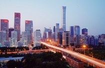 Beijing with the recently completed China Zun tower m in the background
