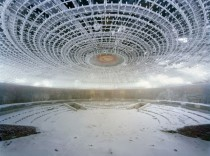 Blizka The Buzludzha Monument