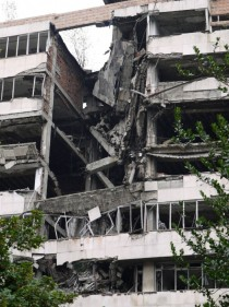 Bombed building in the center of Belgrade Europe