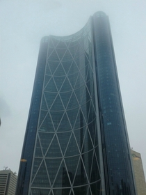 Bow Tower - Calgary AB