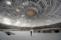 Bulgarian Communist Party Headquarters  x