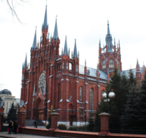 Cathedral of the Immaculate Conception of the Holy Virgin Mary  Moscow Russia