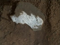 Close-up View of Broken Mars Rock Tintina