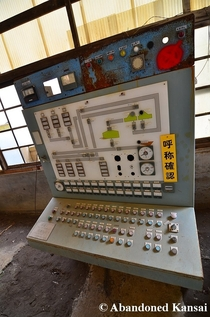 Control Panel at an abandoned mine