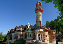 Designed by Antonio Gaud this summer residence built towards the end of the th century that resembles a dolls house is one of the most impressive and representative buildings in Comillas Spain