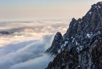 Edge of The World - Mt Huangshan China