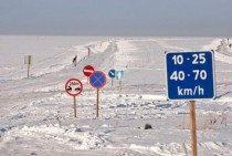 Europes longest ice road  km between mainland and the island of Hiiumaa Estonia