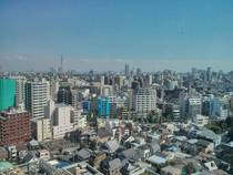 First Post Tokyo Skyline From The Window Of My New University