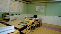 Forgotten Soviet Command-Center - Meeting Room for city executives
