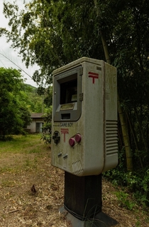 Game Boy-shaped mailbox in the remote mountain area of Shikoku Japan