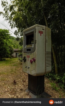 Game Boy shaped mailbox in the remote mountain area of Shikoku Japan