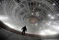 Ghosts of communism Abandoned communist party house in Buzludzha Bulgaria x